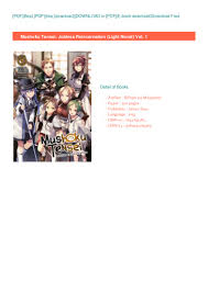 Mushoku Tensei Light Novel Download Dowload Mushoku Tensei Jobless Reincarnation Light Novel
