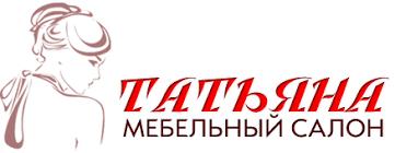 Купить чехлы,<b>наматрасники</b> в Москве по цене производителя ...