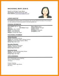 Resume Sample For Teachers In The Philippines Resume Templates