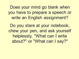 the good old reliable three point essay does your mind go blank  does your mind go blank when you have to prepare a speech or write an english