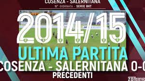 Cosenza - Salernitana: Precedenti