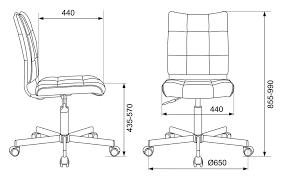 Функциональность и характеристики <b>кресла Бюрократ CH</b>-<b>330M</b>