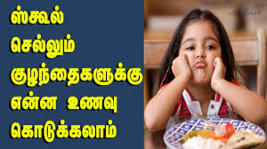 Healthy Food For Kids In Tamil Healthy Food For Children