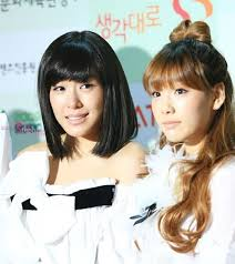 tiffany s generation images the cutest couple taeny wallpaper and background photos