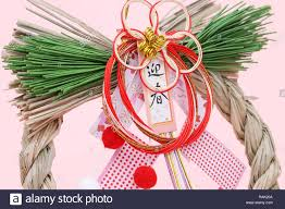 Japanese New Year Decoration In Japanese It Is Written
