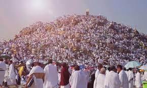 """بث مباشر وقفة عرفات الان عرفة بث مباشر خطبة """"وقفة جبل عرفات"""" الآن 2021 –  1442 رابط قناة مكة لايف"""