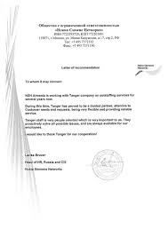 Format Of Recommendation Letter From Employer Custom Executive Cover Letter Aerospace Amp Airline Assistant Director
