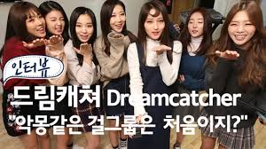 Dream Catchers Band ENG][인터뷰] 드림캐쳐 악몽같은 걸그룹은 처음이지 Dreamcatcher 16