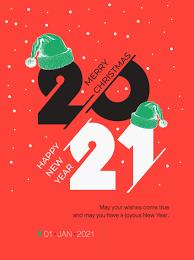 แจก!! การ์ดอวยพรปีใหม่ สวัสดีปีใหม่ 2564 พร้อมคำอวยพรปีใหม่ภาษาอังกฤษ  เอาไว้ส่งไปให้คนพิเศษ