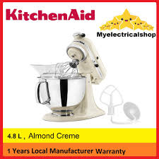 15bj kitchenaid artisan 5ksm175psbic 48 l stand mixer ice blue