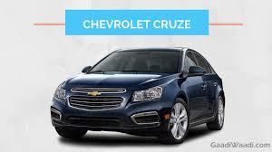 2011 Chevy Cruze Recall - AUTO 5
