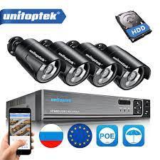HD 1080 P 2MP/4MP 4CH Bullet Kamera Açık POE CCTV NVR Sistemi Ile Su  Geçirmez
