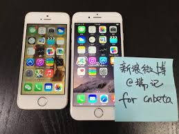 Apparent Working 4.7-Inch iPhone 6 ...