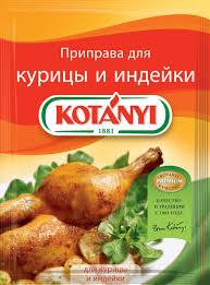 kotanyi приправа для курицы 90 г