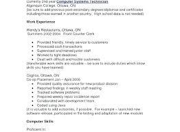 Basic Computer Skills Resume – Xpopblog.com