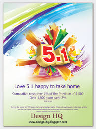 poster psd 5 1 happy poster design psd material download free photoshop psd