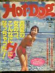 中森友香の最新おっぱい画像(14)