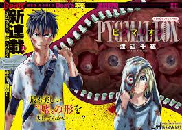 otaku sanctuary manga pyg on chap t i net nh7845n vagraveo 7843nh 2737875 phoacuteng to vagrave thu nh7887 7843nh n7871u 7843nh l7895i nh7845n 2737875 reload