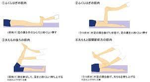 足 が 痛く て 寝れ ない