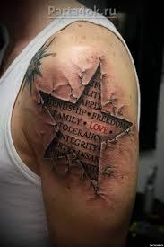 тату звезда Tatuajes 3d татуировки татуировки и тату кобры