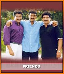 Friendship Images Tamil Movie