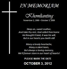 in memoriam | khamneithang