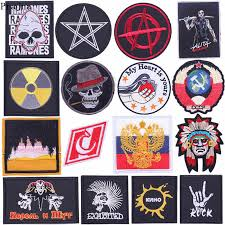 <b>Prajna Rock Stripes Patch</b> Iron on Patches for Clothing DIY ...
