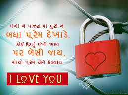 i love you with lock heart