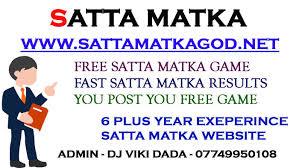 Satta Matka God A Listly List