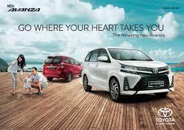 Toyota Avanza 2019 โฉมมาเลย์ เพิ่มฟีเจอร์ความปลอดภัย