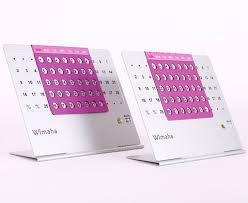 Accessories: Perpetual Purple Slider Design Calendar - Unique Calendars