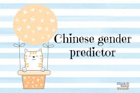 About The Baby Name Chinese Gender Predictor Click Baby Names