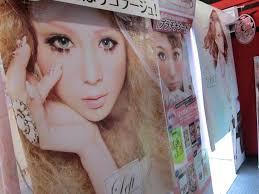 gyaru anese s big eye makeup in ageha magazine tokyo purikura circle contact
