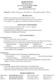 Porter Job Description For Resume Porter Job Description For Resume