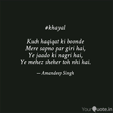 Best Mumbairains Quotes Status Shayari Poetry Thoughts Yourquote