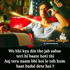 shayari images sad hindi es sad shayari dp for boys sad shayari dp for s awesome shayari images shayari in hindi es sad shayari status