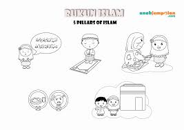 5 Pillars Of Islam Coloring Page Coloring Pages For All Ages