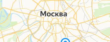 Прожекторы — купить на Яндекс.Маркете