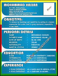 Impressive New Resume Templates 2014 Free With Free Resume Templates