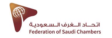 اتحاد الغرف السعودية: لا إغلاق للأنشطة التجارية والاقتصادية أثناء أوقات  الصلوات