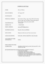 Bio Data Sample For Job Biodata Resume Format Resume Example