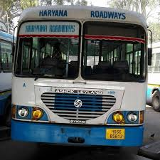 Image result for bus stand narnaul