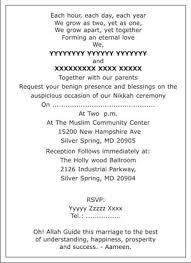 muslim wedding invitation wordings,muslim wedding wordings,muslim Muslim Wedding Invitation Wordings In Malayalam Muslim Wedding Invitation Wordings In Malayalam #11 muslim wedding invitation cards in malayalam