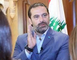 الحريري:... - اوفياء الشهيد رفيق الحريري Saad Hariri Lovers