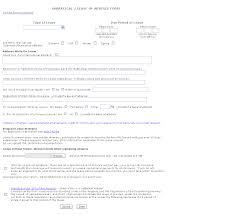 Medical Leave Form Template