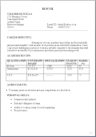 Format Of Resume Free Download Free Professional Resume Template