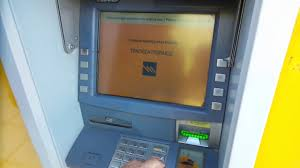Αποτέλεσμα εικόνας για Τράπεζας Πειραιώς καρτα