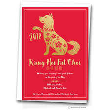 Chinese New Year Card Double Happiness Chinese New Year Cards Biscuitmoon Designs