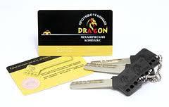 Купить <b>механическое противоугонное устройство</b> Dragon ...