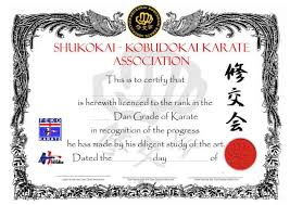 martial arts certificate template martial arts certificate template invitation template